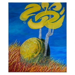 The Connection Between a Tree and a Stone-painting-bogdana-contras